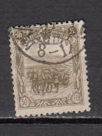 MANDCHOURIE °  YT N° 92 - 1932-45 Manchuria (Manchukuo)
