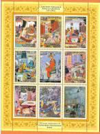 Memoirs Of Babur / Babarnama, Archery, Survey, Palace, Horse, Painting, Book, Battle, Sheetlet MNH Uzbekistan - Uzbekistan