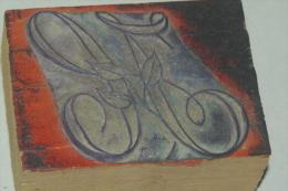 """TAMPON IMPRIMERIE ECOLE ALPHABET LETTRE Majuscule """" H """" MONOGRAMME FLEURI - Seals"""