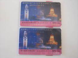 """Prepaid Phonecard,Hongkong Buildings At Night,addition Print""""Guangzhou Phonecard Fair 2013"""",mint In Blister - Hong Kong"""