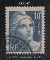 1945- 47 - Europe - France - Marianne De Gandon - Format 18 X 22 - 10 F. Bleu -