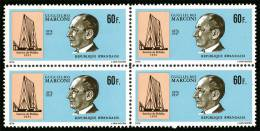 Rwanda 0591**x4   Y&T 591 -  Marconi  MNH