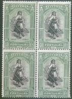 MI. 449** MNH SECOND INDEPENDENCE ISSUE__BRITES DE ALMEIDA_4BL - 1910-... Republic