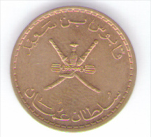 OMAN 5 BAISA 1410-1989 - Oman