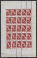 France  Feuille Du N°  753 Luxe ** - Unused Stamps