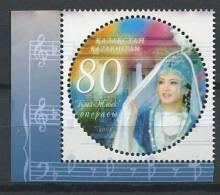 102 KAZAKHSTAN 2006 - Theatre Opera Musique - Neuf Sans Charniere (Yvert 486) - Kazakhstan
