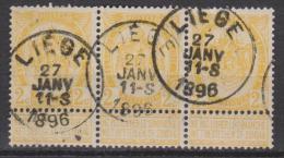 "Belgique N° 54 ° X3 - LIEGE - 27 Janv 1896 - ""Fine Barbe"" Armoiries Du Royaume - SM Le Roi Léopold II - 1893-1900 - 1893-1900 Fine Barbe"