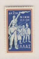 GRECE 1959 REVOLUTION   SCOTT  N°656  NEUF MLH* - Greece