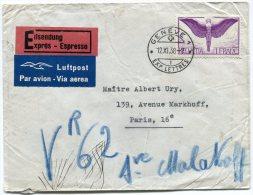 SUISSE LETTRE EXPRES PAR AVION  DEPART GENEVE 12.XI.38 POUR LA FRANCE - Posta Aerea