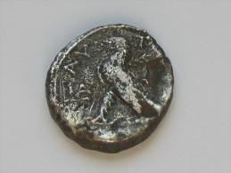 Monnaie Antique à Identifier GRECQUE Ou ROMAINE ?  ***** EN ACHAT IMMEDIAT ***** - Autres Pièces Antiques