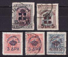 GREECE 1935 Hellas#528-32 Restoration Of Monarchy Complete Set, USED - Usati