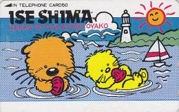 Télécarte Japon - LOUTRE COQUILLAGE PHARE Soleil - OTTER SHELL Lighthouse Japan Phonecard - MUSCHEL - SCHELPEN - 489 - Phares
