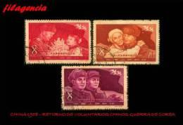 PIEZAS. CHINA. USADOS. 1958 REGRESO DE LOS VOLUNTARIOS CHINOS DE LA GUERRA DE COREA - 1949 - ... People's Republic