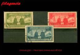 PIEZAS. CHINA. USADOS. 1950 TRATADO CHINO SOVIÉTICO - Used Stamps