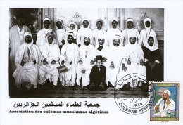Algeria N°  700 Religious Eternal Religions Beliefs Islam Religiöse Ewigen Religionen Überzeugungen Religiosa Creencias - Islam