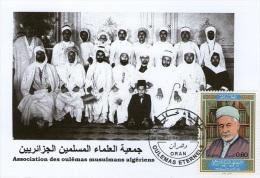 Algeria N°  735 Religious Eternal Religions Beliefs Islam Religiöse Ewigen Religionen Überzeugungen Religiosa Creencias - Islam