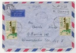 Old Letter - Egypt, UAR - Poste Aérienne