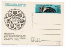 Entier N° 587 Sur CP -  L´exposition Philatélique Militaire International 1973 - Stamped Stationery