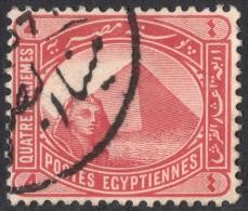 Egypt, 4 M. 1906, Sc # 47, Used - Egypt