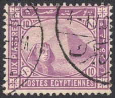 Egypt, 10 Pi. 1889, Sc # 49, Used - Egypt