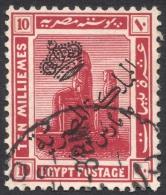 Egypt, 10 M. 1922, Sc # 83, Used - Egypt