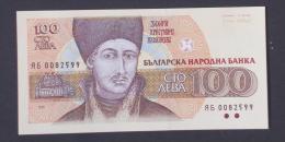 BULGARIA  100  LEVA       -    (Nº03851) - Bulgarie