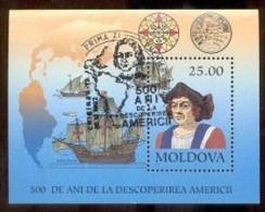 Moldova Moldavie 1992 Yvertn° Bloc 3 (°) Used  Cote 6,00 Euro - Moldavie
