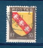 VARIETES FRANCE ANNÉE 1946   N° 757 LORRAINE  OBLITERE 3 SCANNE DESCRIPTION - Varieties: 1945-49 Used