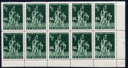BULGARIA 1957 Basketball Championships Block Of 10  MNH / **.  Michel 1028 - 1945-59 People's Republic