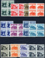 BULGARIA 1941 Parcel Post Set Of 12 In Blocks Of 4  MNH / **.  Michel 1-12 - Unused Stamps