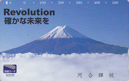 Carte Prépayée Japon - VOLCAN MONT FUJI - VULCAN Mountain Japan Prepaid Card - VULKAN Tosho Karte - 95 - Volcanos