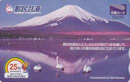 Carte Japon - VOLCAN MONT FUJI & Oiseau CYGNE - VULCAN & SWAN Bird Japan Tosho Card - VULKAN & SCHWAN - 100 - Oiseaux