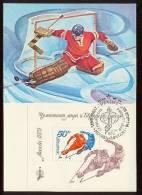 HOCKEY Card CM Carte Maximum BF Block USSR RUSSIA Moscow Goalkeeper Championship - Eishockey