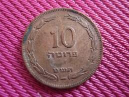 Piècs De Monnaie D'Israël Banque D'Israël 10 Agorot Décoration Vase Antique - Israel