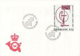 DENMARK 1988 EUROPA SYMPATHY ISSUE   FDC - European Ideas