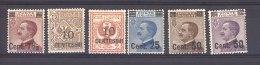 Italie  -  1923  :  Yv  128-33  * - Nuevos