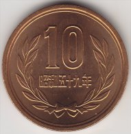 @Y@   Japan  10  Yen 1984  From BU Set   (2485) - Japon