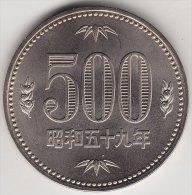 @Y@   Japan  500  Yen 1984  From BU Set   (2488) - Japon