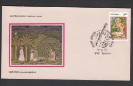 INDIA, 1985,  FDC, Swami Haridas, Philosopher,  Bombay Cancellation - India