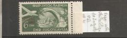 Yougoslavie Pont Mostar Poste Aérienne N° 41 Expo Inter De Philatelie à Zagreb - 1992-2003 Federal Republic Of Yugoslavia