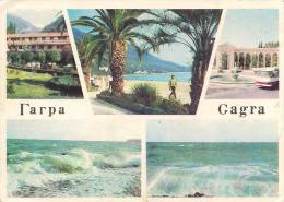 Georgia Abkhazia - Postcard Views From Gagra City, Unused - Georgia