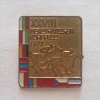 Badge / Pin (Equestrianism / Horseback Riding) - USSR SSSR CCCP XXVIII 28th International Congress 1977 - Badges