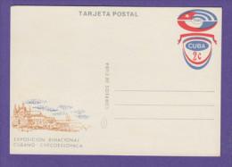 F-CU.833 CUBA POSTAL STATIONERY  PHILATELIC EXPO PRAGA               1980 UNUSED - Cuba