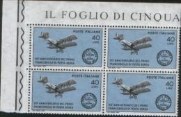 Italia Italy 1967 50 Primo Francobollo Di Posta Aerea Al Mondo In Quartina Nuova Illinguellata ** MNH - 6. 1946-.. Repubblica