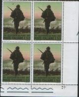 Italia Italy 1967 50 Anniversario Della Resistenza Sul Piave  In Quartina Nuova Illinguellata ** MNH - 6. 1946-.. Repubblica