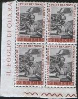 Italia Italy 1967 25 Anniversario Della Prima Reazione Nucleare A Catena In Quartina Nuova Illinguellata ** MNH - 6. 1946-.. Repubblica