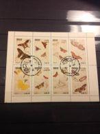 Oman - Velletje Vlinders 1972 - Oman
