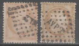Cérès N° 59 (2 Timbres) Avec Oblitération Losange Petites Lettres ML2°/AVP2°  TTB - 1871-1875 Cérès