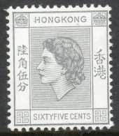 Hong Kong 1960 - 65c Grey On Chalky Paper SG186 MNH Cat £22 SG2018 - Hong Kong (...-1997)