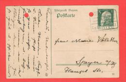 Cachet Ferroviaire WEISSENBURG ELS.LUDWIGSHAFFEN BAYER BAHNPOST Zg 613 - 7.12.13 Cachet 180 - Marcophilie (Lettres)